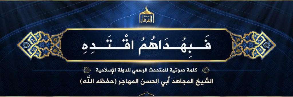 Analysis: Islamic State spokesman says 'new phase' of jihad has begun   FDD's Long War Journal