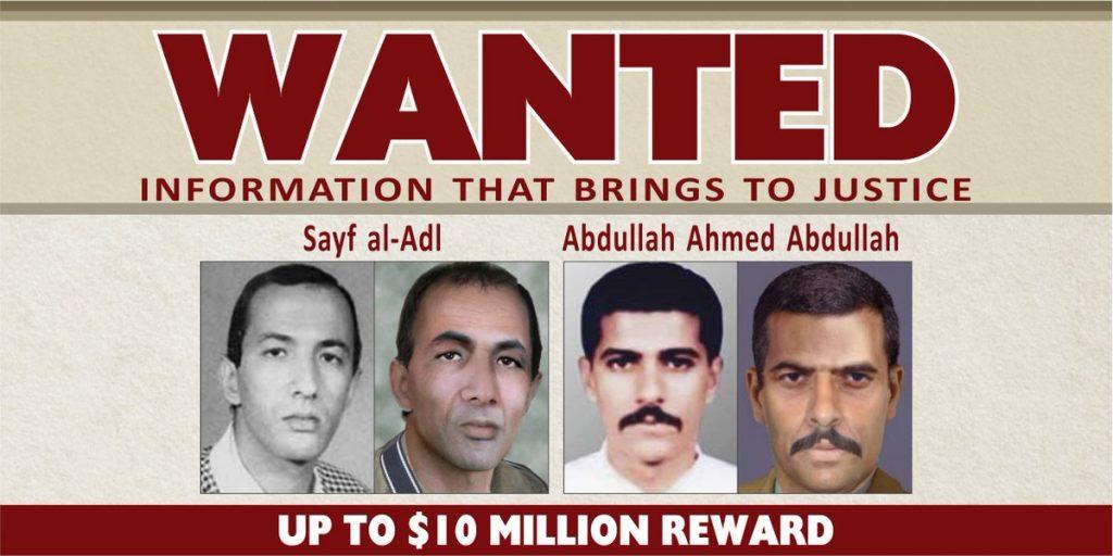Wanted al Qaeda leader warns of Turkish influence on jihad in Syria