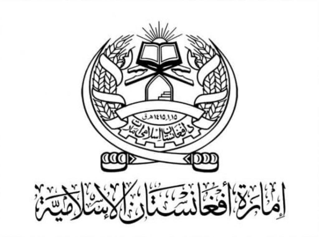 Taliban Iea Logo Fdds Long War Journal