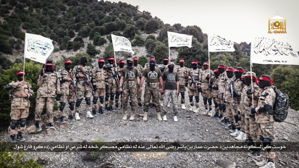 Red group of Taliban