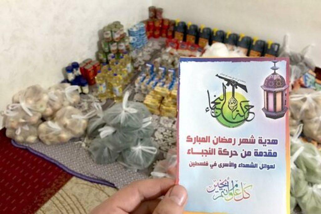 language strip As south en gaza